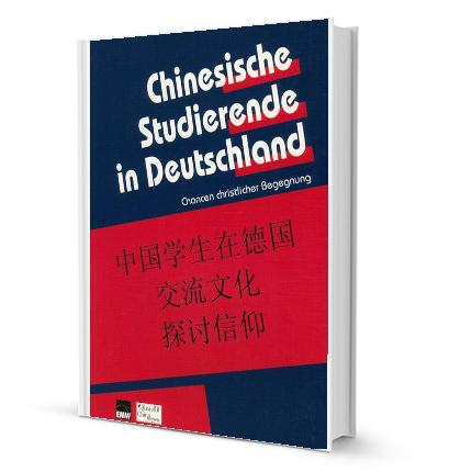 Chinesische Studiernde in Deutschland