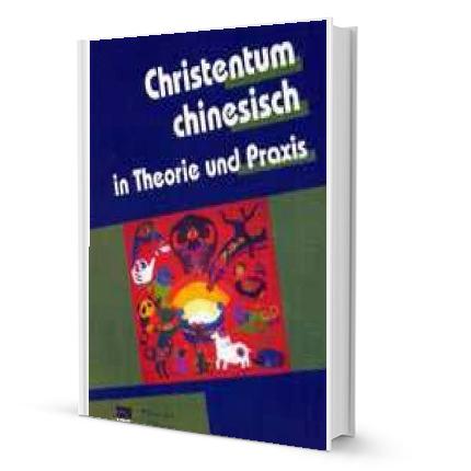 Christentum chinesisch